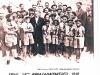 sary-tily-1949